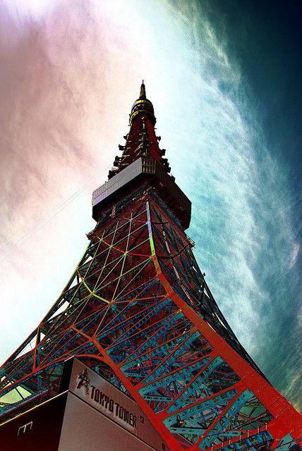 Japan 東京タワTokyo Tower
