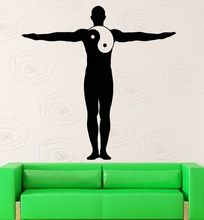 Yin Yang Man Wall Sticker