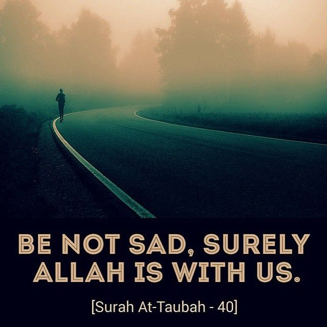 Allah always with you