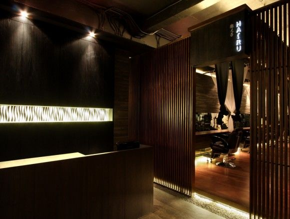 17 Best Images About Beauty Salon Innovations On Pinterest Removable Wall Best Hair Salon And