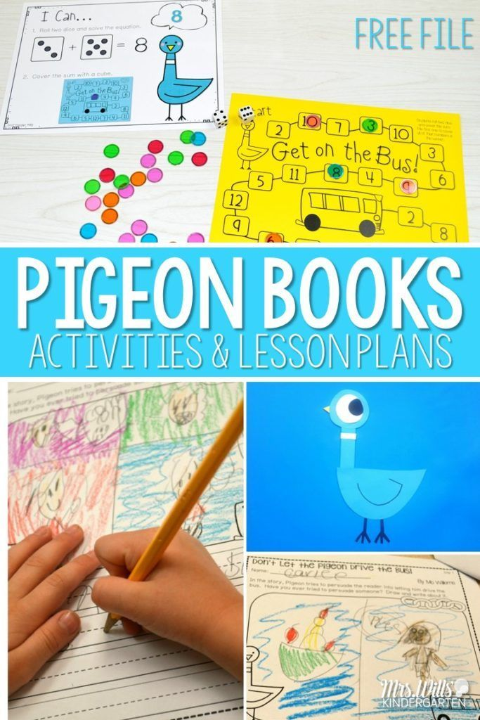Pigeon Book Lesson Plans and Activities for Mo Willems hilarious books! Kindergarten and First Grade work on reading comprehension in these close read lessons. Also includes crafts, a snack, and a free math game!