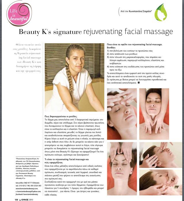 "Rejuvenating massage at ""Beauty K's"""