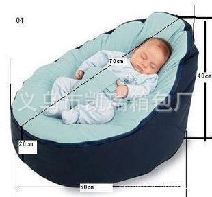 Baby bean bags bed baby sleeping beanbag chair Newborn sofa cama baby bed sofa with harness Filler do not included