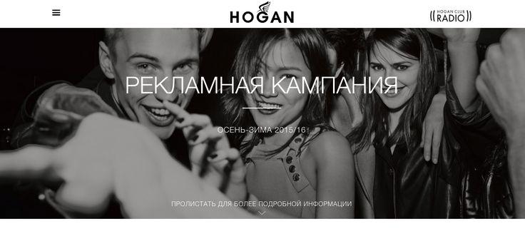 Servizio di traduzione in russo per sito internet Hogan