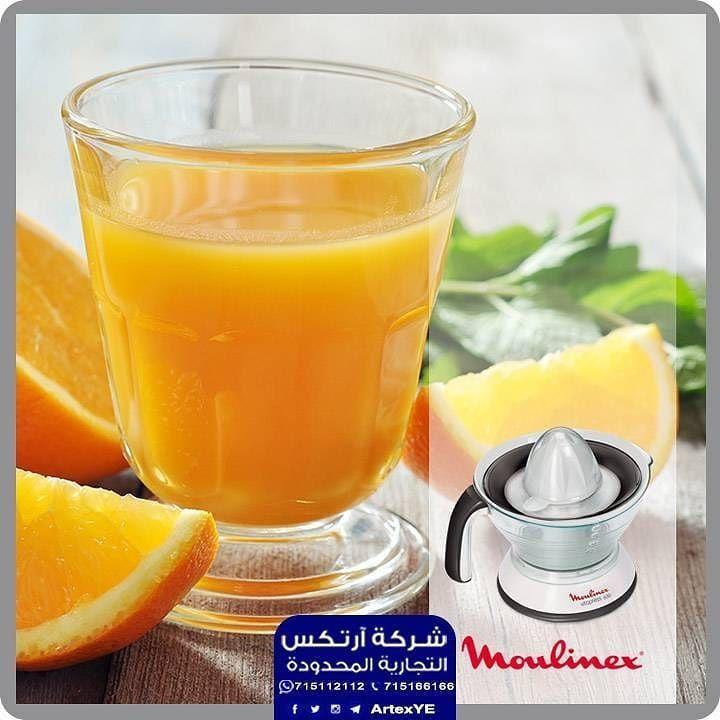 للحصول على عصير برتقال طبيعي و طازج 100 استخدمي عصارة برتقال فيتا برس قوة 30 وات بمخروط متحرك من مولينكس تجدونه في Healthy Juices Cleanse Recipes Health