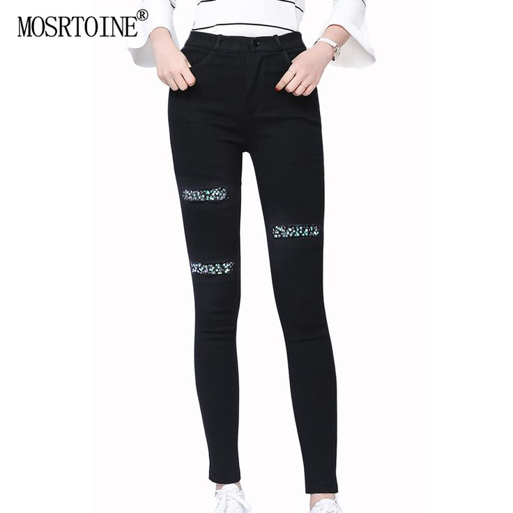 MOSRTOINE Women Skinny Jeans Teenagers Leggings Sequins Embroidery Spring High Waisted Jeans Plus Size XL Women Pencil Pants  #Affiliate