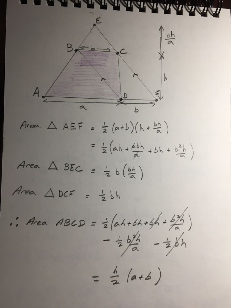 More trapezium area proofs | Solve My Maths