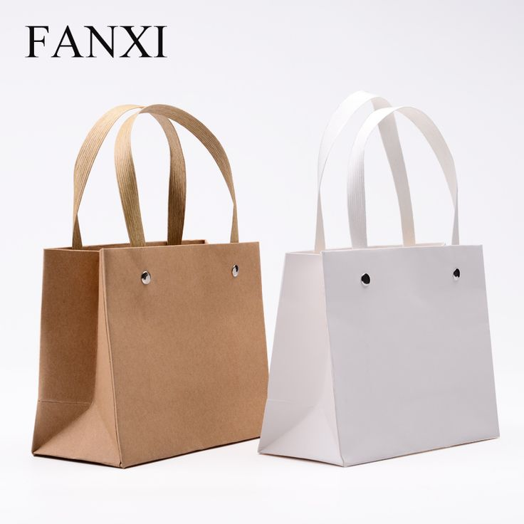 FANXI Free shipping white or brown kraft paper packing bags for cloth cosmetics and jewellery shop gift paper shopping bags