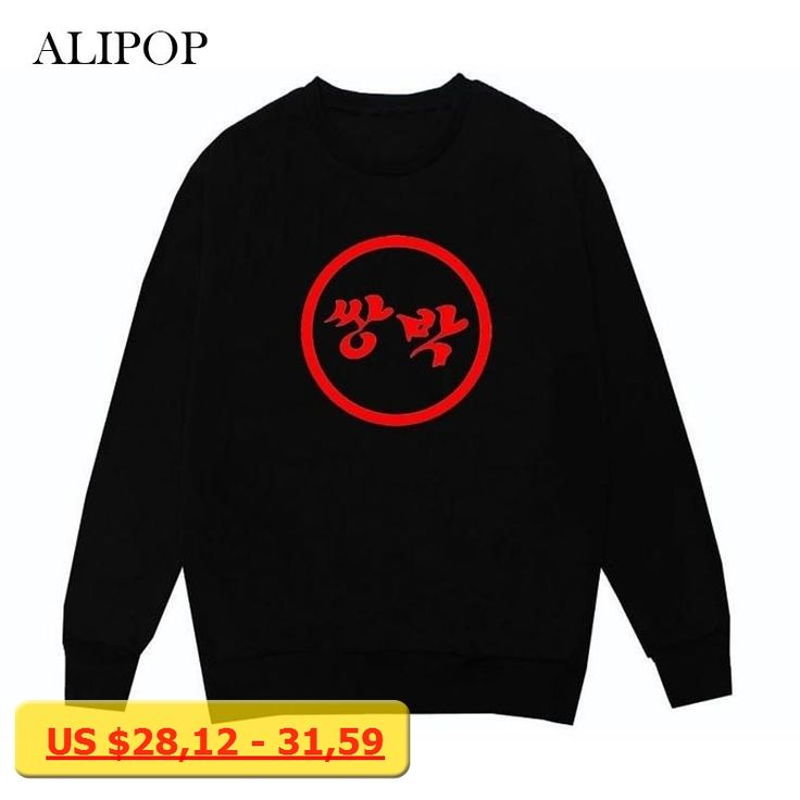Youpop KPOP 2NE1 To Any One Black Jack Album Hoodie K-POP Casual Hoodies Clothes Pullover Printed Long Sleeve Sweatshirts WY361