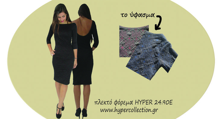 http://www.hypercollection.gr/el/-/189--.html