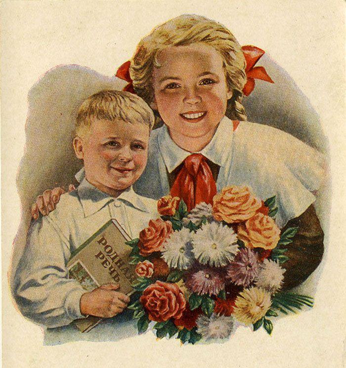 Сделать открытку, открытки школьные ссср