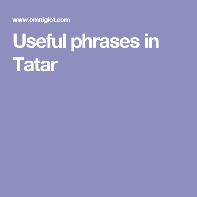 Useful phrases in Tatar