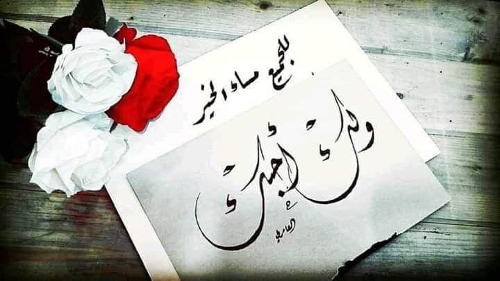 وكيف اقنع الحرف ان يتكيء على السطر ليتنفس عطرك العالق على الورق دون ذكر اسمك Calligraphy Arabic Calligraphy Art