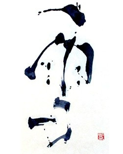 "Japanese calligraphy 雪 ""snow"" by SISYU"