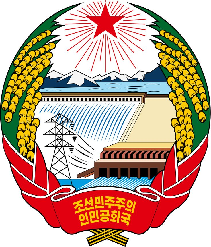 18+ National animal of korea images