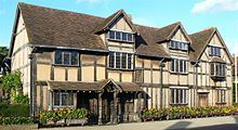 Shakespeare's birthplace, Stratford-upon-Avon.  Was fortunate enough to see it and walk through.