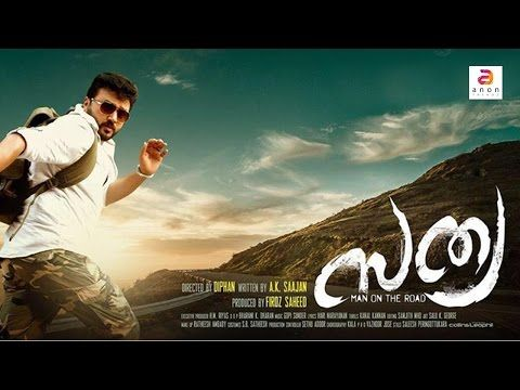 www.mollywood21.com Videos Trailers Sathya1.html