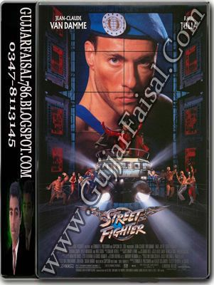 Street Fighter The Movie Pc Game Free Download Full version For Pc