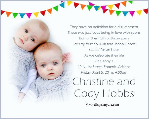 twins birthday invitation wording