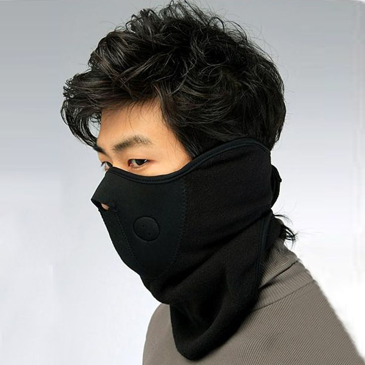 Bicycle Motorcycle Face Mask Veil Winter Sports Snowboard Hood Wind Stopper Cap Headwear Thermal Masks  Price: 1.45 USD