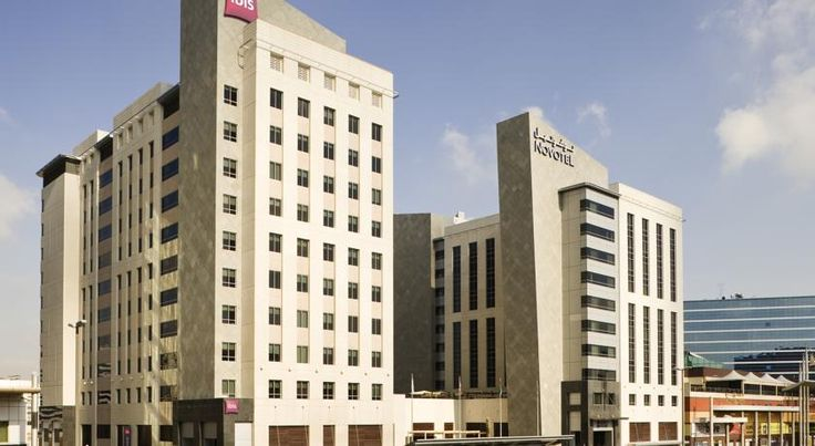 Ibis Deira City Centre Dubai Ibis Deira offers stylish accommodation in the Port Saeed Business district of Dubai. Located in front of the City Centre Mall, it features free on-site parking and free public Wi-Fi.