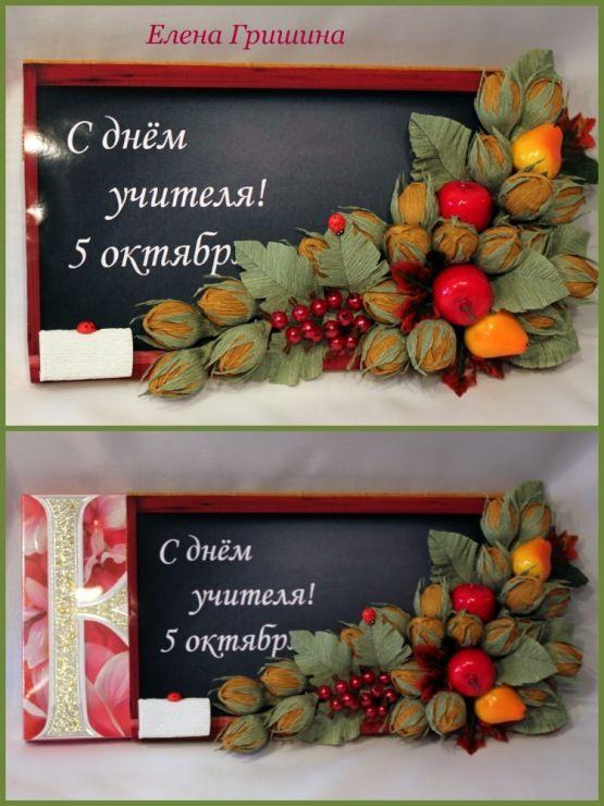Gallery.ru / Фото #89 - Учителям - elena2405