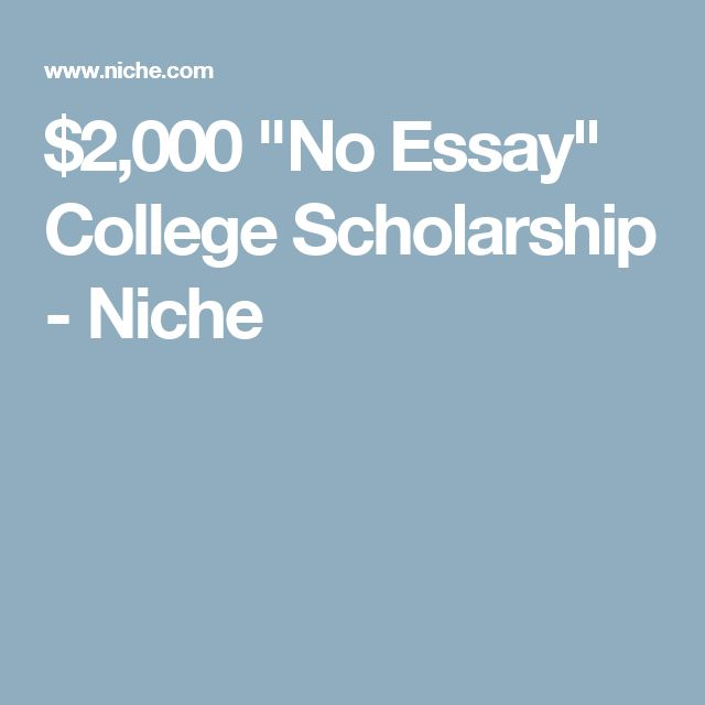 No essay college scholarship