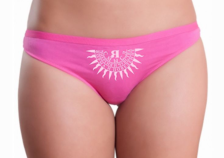 Print for underwear – I AM THE SENSE