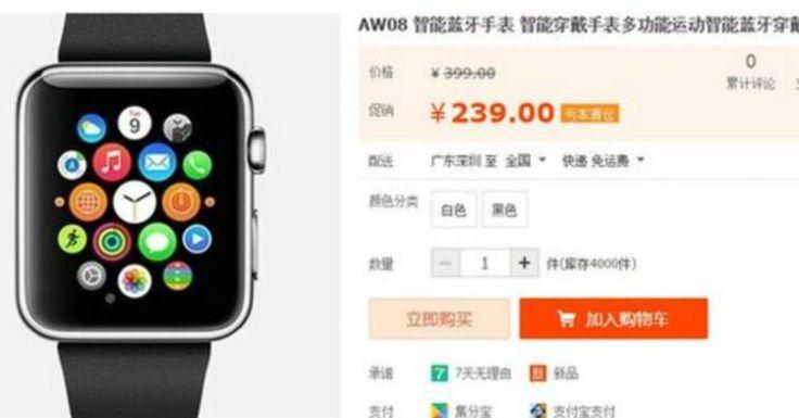 Para quienes quieran empezar a presumir cuanto antes de (una imitación de) Apple Watch, ya en China está a la venta un largo catálogo de réplicas.