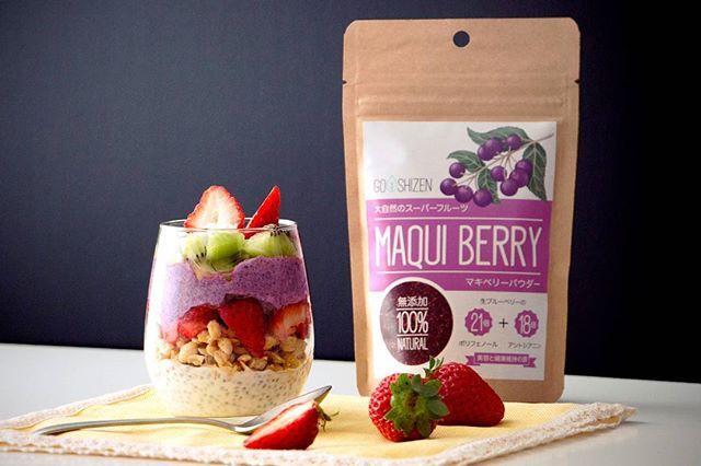 Go Shizenのマキベリーパウダーとチアシードでヘルシーでカラフルなスーパーフードパフェを作りました!  We mixed Go Shizen Maqui Berry Powder, chia seeds & granola to make this healthy & colourful superfood parfait!!