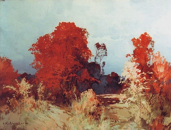 1930 Осень