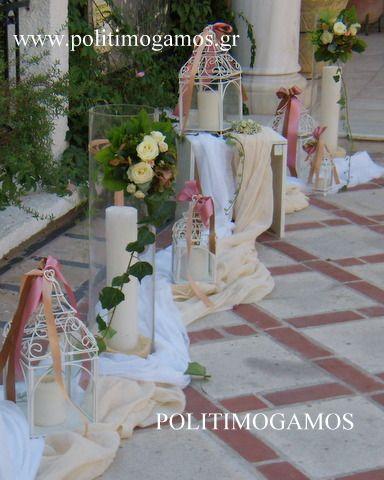 Στολισμός γάμου ιβουάρ σάπιο μήλο | Ανθοδιακοσμήσεις | Χειροποίητες μπομπονιέρες και προσκλητήρια | Είδη γάμου και βάπτισης | Politimogamos.gr