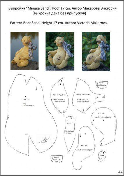 http://vk.com/mishki.teddy.club?z=photo-80345943_386090468/album-80345943_00/rev