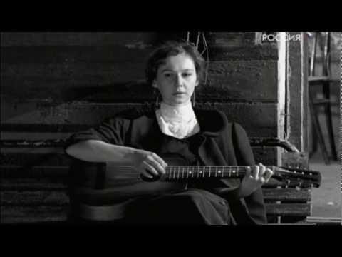 "Song from ""Isaev"" TV series, 2009, singer: Paulina Agureyeva ▶ Очень женский романс - YouTube"