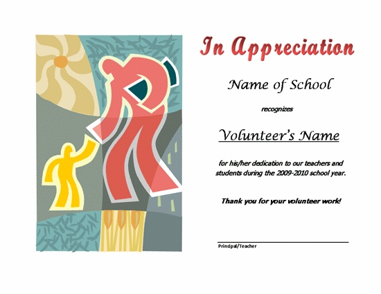 Thank You Certificates For Volunteers | Templates Certificates School Volunteer Appreciation Award Academic ...