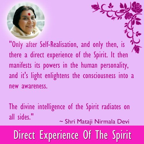 The presence and existance of the Holy Divine Spirit can be actually experienced. Our great saints and seers like Guru Nanak Dev ji, Prophet Mohammad, Lao Tse etc. all talked about this living experience only!