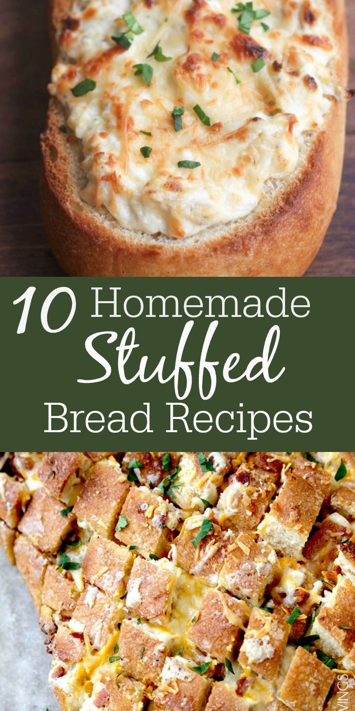 These 10 Homemade Stuffed Bread Recipes that are guaranteed to rock your socks right off! From sweet and savory to breakfast to dessert - we've got you covered!