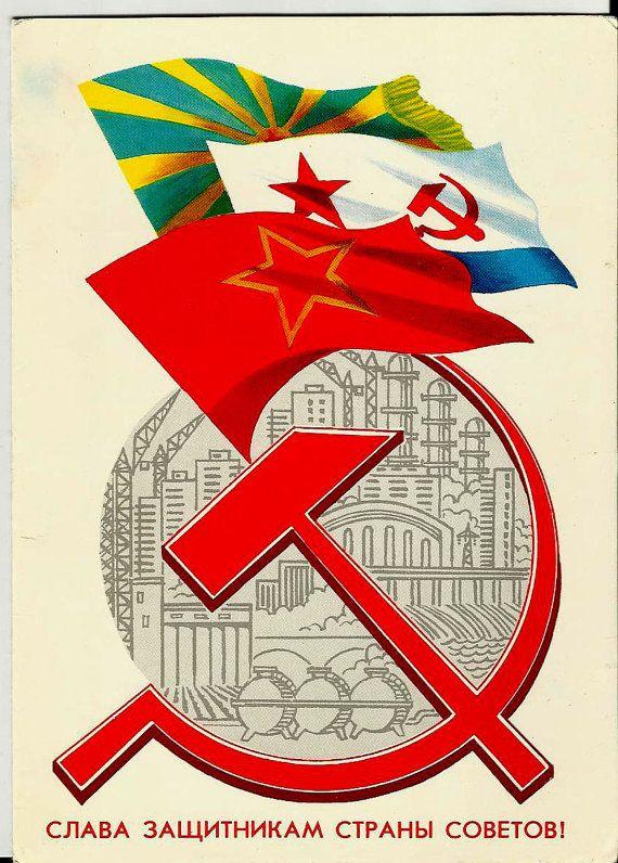 flag of soviet union