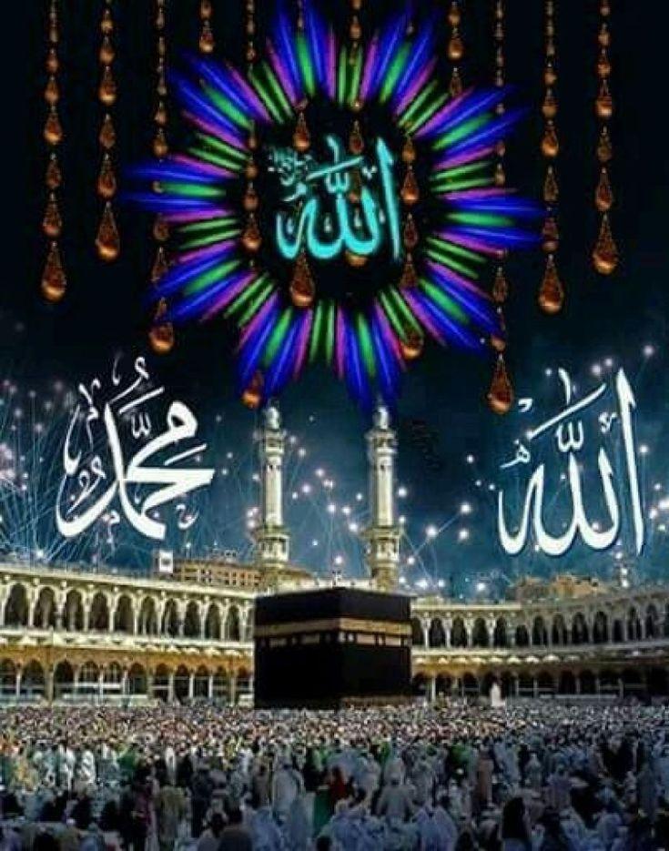 Gambar Bergerak Tulisan Arab Kaligrafi islam, Gambar