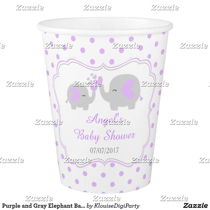 Purple and Gray Elephant Baby Shower Paper Cup