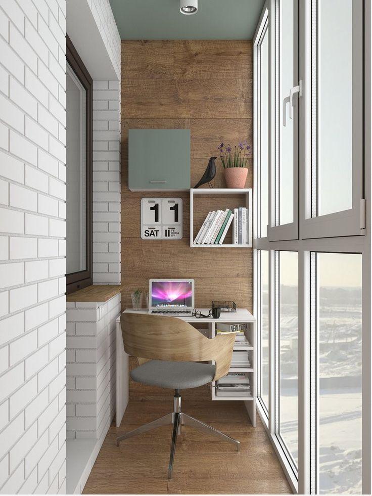 Идея для балкона/рабочего места