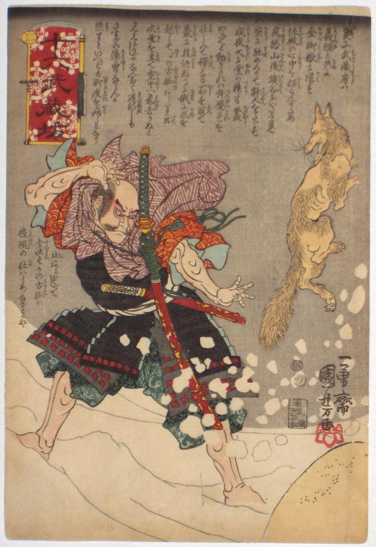 "Utagawa KUNIYOSHI (1798 – 1861) ~ Benkei (the famous warrior monk) and a leaping magic fox in the snow from a rare set; ""Sixteen Stories of Musashi-bo Benkei""."
