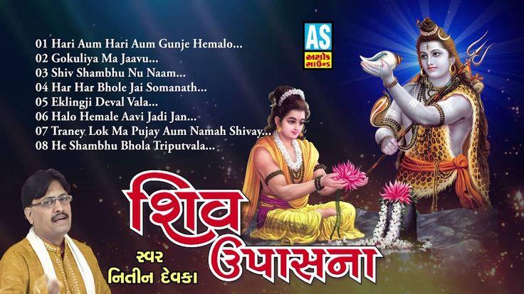 Top Shiva Songs || Shiv Aarti || Shiv Mahima || Shiv Mantra || Lord Shiv...