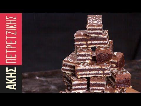 Γκοφρέτες με σοκολάτα και φυστικοβούτυρο | Άκης Πετρετζίκης