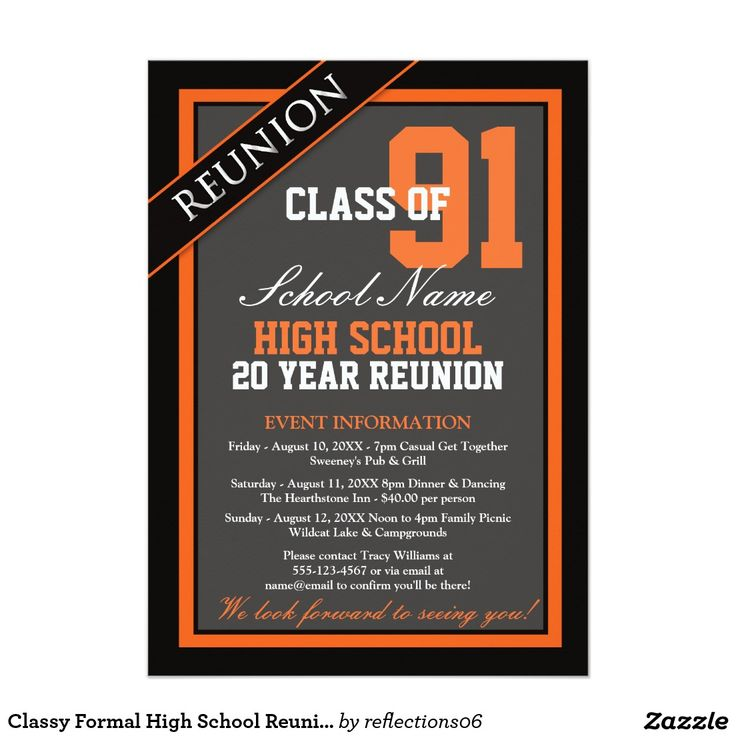 Classy Formal High School Reunion 5x7 Paper
