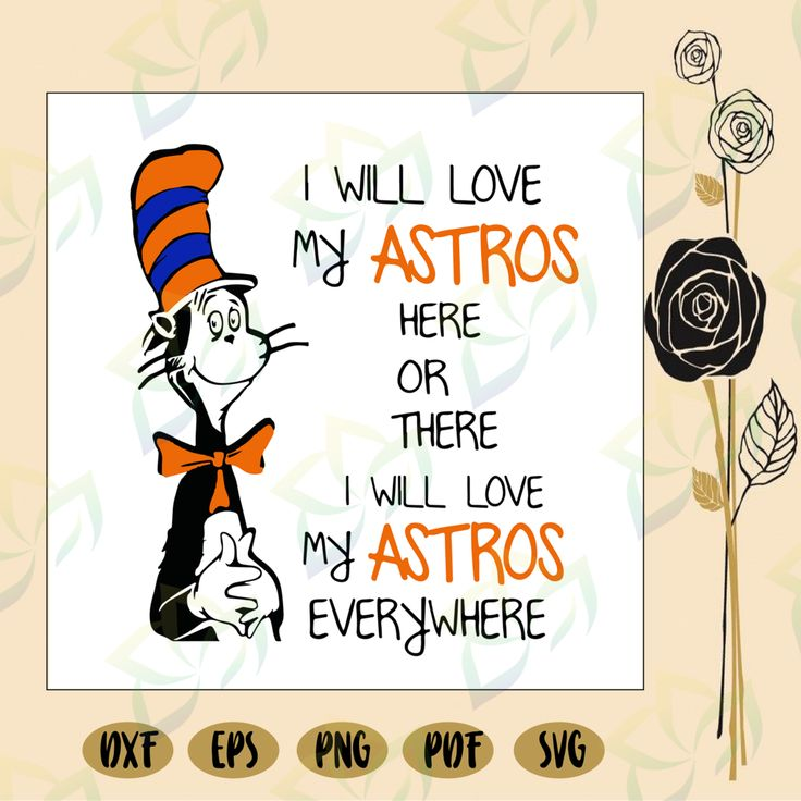 Download I will love my astros here or there I will love my astros ...