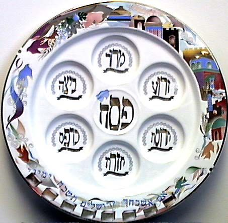 10 Best Images About Seder Plates On Pinterest Pewter