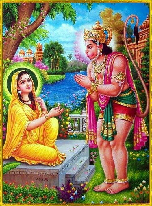 ramayan hanuman meet sita world