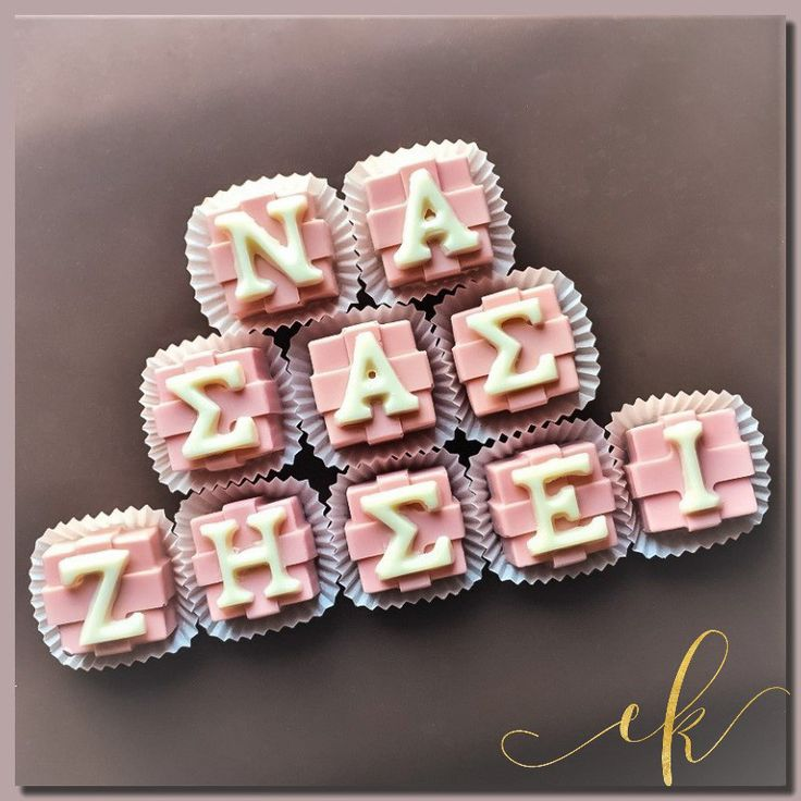 Chocolate Bonbons to accompany a beautiful flower box for a new born baby girl!